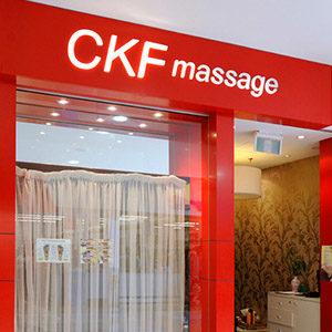 CKF Massage